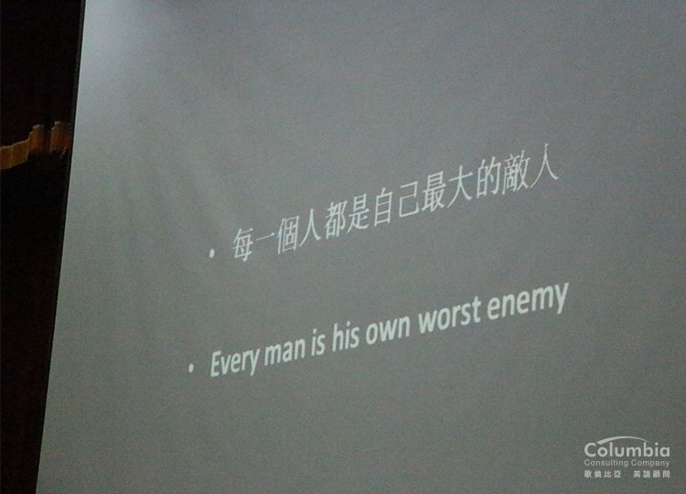Every man is his own worst enemy.