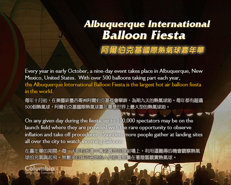阿爾伯克基國際熱.. Albuquerque International Balloon..
