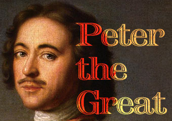 彼得大帝 Peter the Great